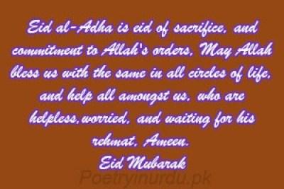 islamic festival day