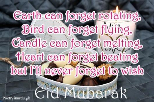 eid mubarak wishes for dears