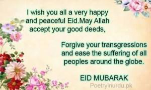 happy eid quotes