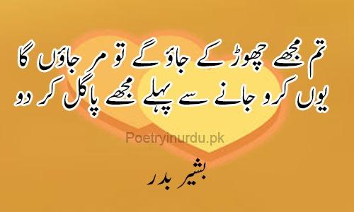 romantic love poetry pics