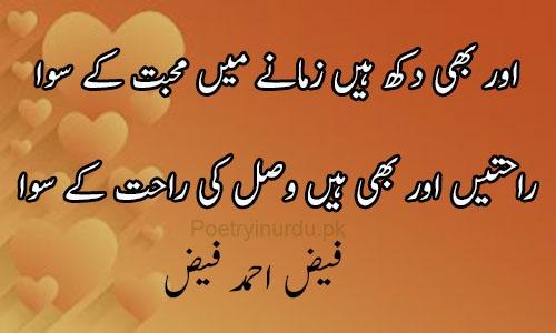 Love Shayari of Famous Poets