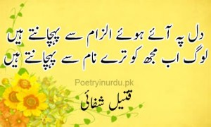 romantic poetry sms for lovers