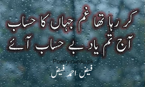 urdu sad shayari sms