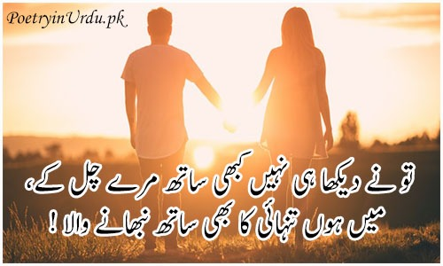 sad poetry sms message