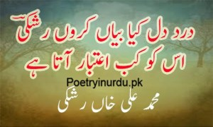 two line urdu shayari sad