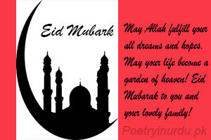 wishe and sms for eid
