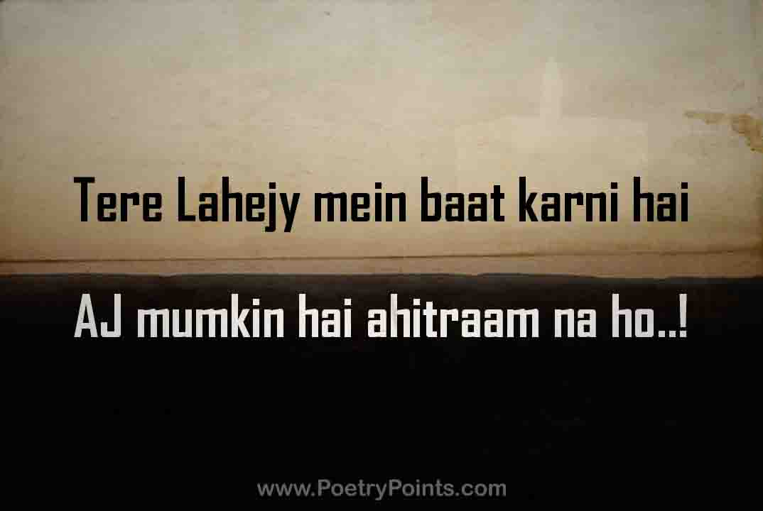 2 line sad urdu poetry