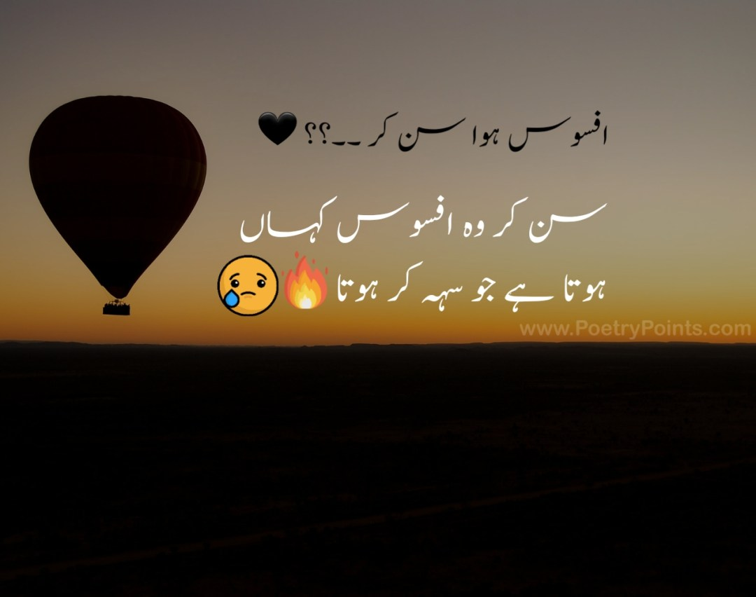 tanhai sad poetry