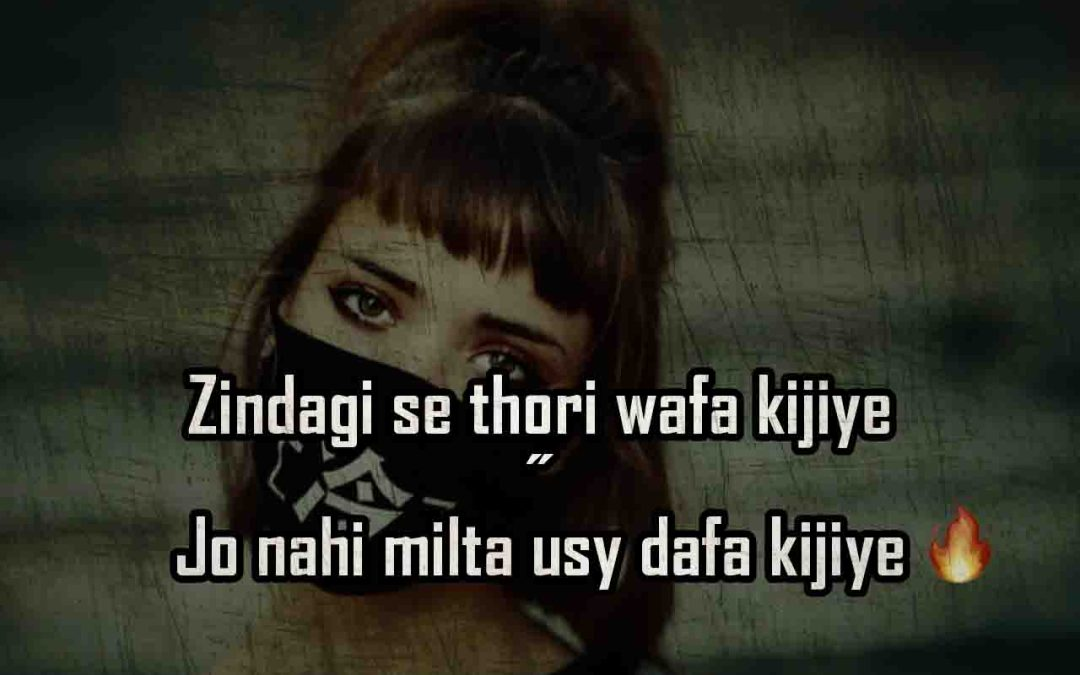 Attitude Poetry For Girl