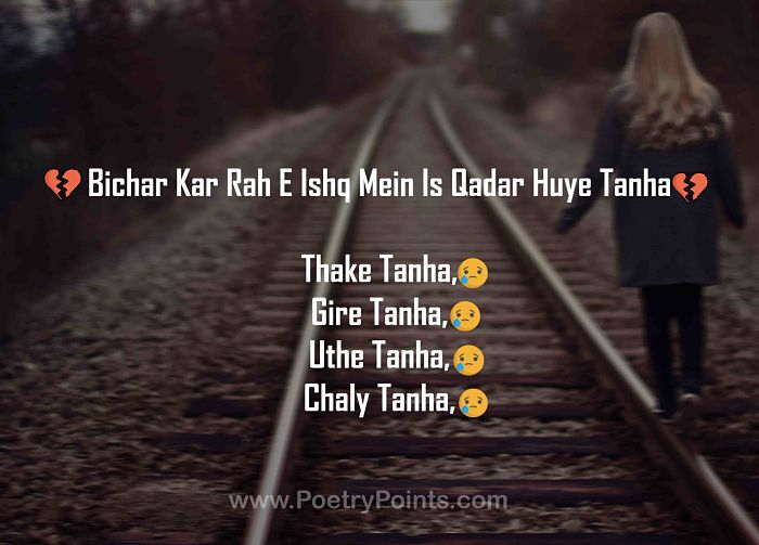 best tanhai poetry