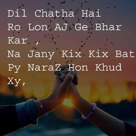 ansu quotes in urdu