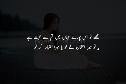 dard sad shayari image
