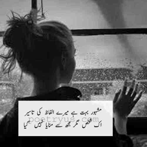 bahut dard poetry