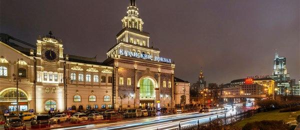 Казанский вокзал (г.Москва) - расписание поездов и жд билеты