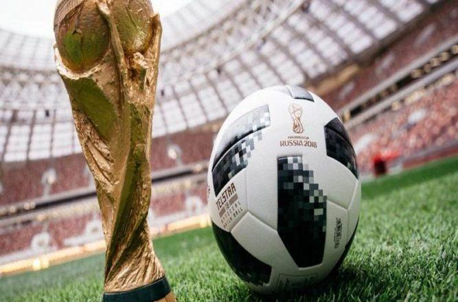 campionatul mondial fotbal