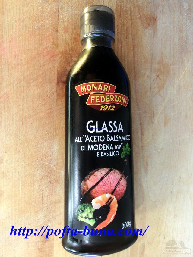 pofta-buna-gina-bradea-salata-de-radicchio-cu-rodie-otet-balsamic.jpeg (4)