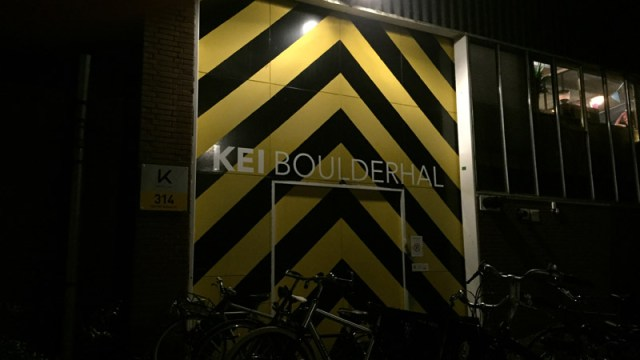 pofzak_kei_boulderhal_voordeur