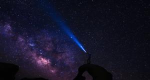 25 октября – День Прова, День Андрея. Давно ли вы смотрели на звёзды?