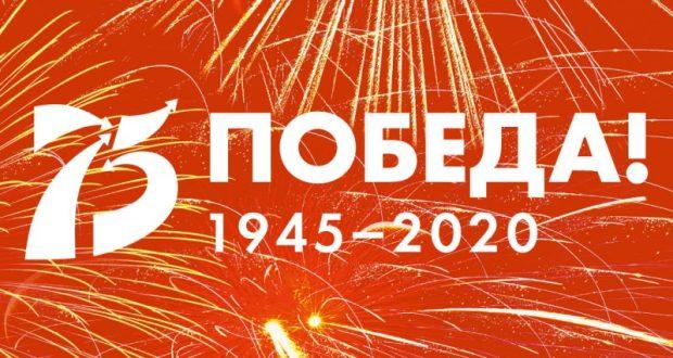 """Акция """"Знамя Победы в каждом окне"""" - крымчан приглашают к участию"""