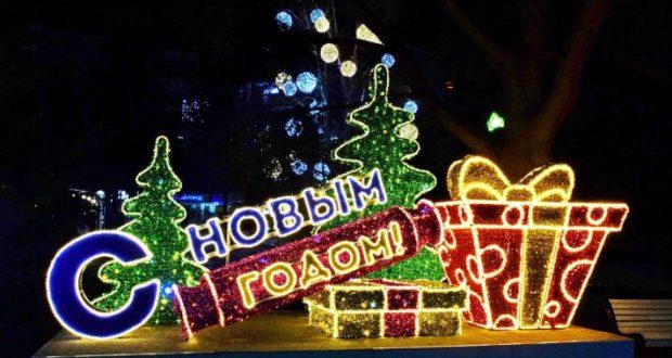 Новогодние торжества в Ялте будут, но... без массовых мероприятий