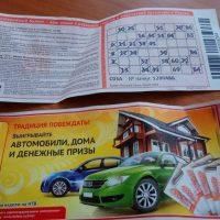Севастополец выиграл в лотерею 1 миллион рублей