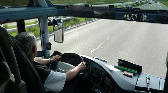 В путешествие на автобусе: что важно пассажирам и как подготовиться к поездке