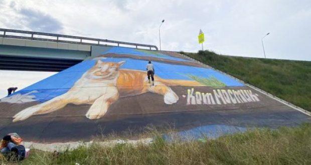 Трассу «Таврида» украсили портрет кота Мостика, закат над Меганомом и рассвет в Большом каньоне Крыма