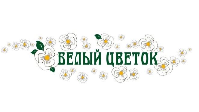 В Ялте — акция «Белый цветок»