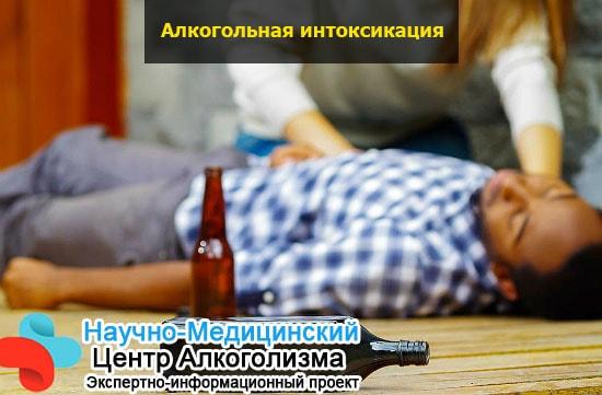 Чем прокапывают при алкогольной интоксикации
