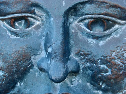 Face of Sun Sculpture