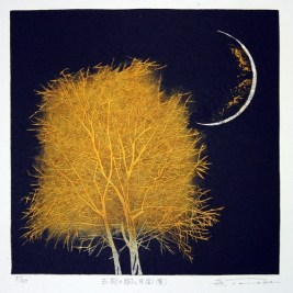 """Tree and Moon in the Ancient City II (Yellow)"