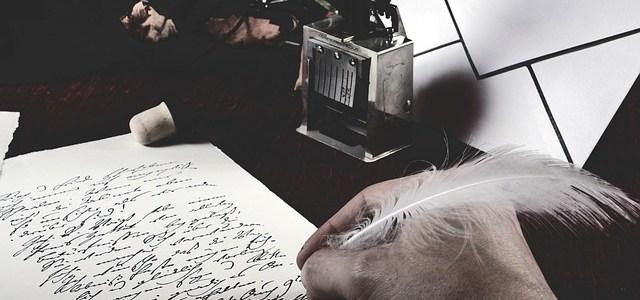 Τα ποιήματα στο δρόμο (Νίκος Χουλιαράς)