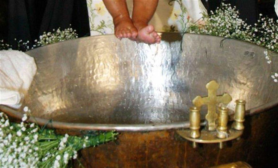 Αποτέλεσμα εικόνας για βαπτιση εκκλησια