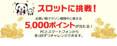 item_02_convert_20180105143103.png