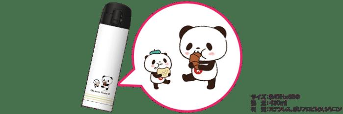 present_panda_pc.png