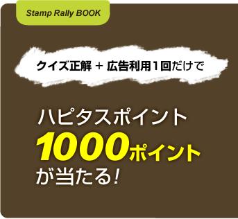 img_stamp_background