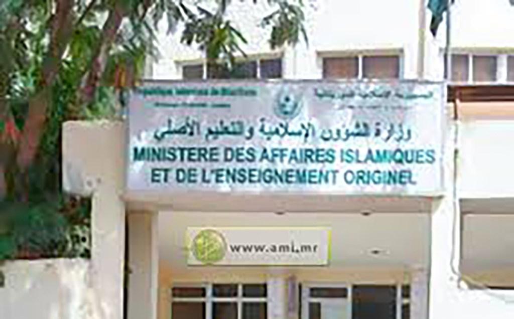 Le ministère des Affaires islamiques-mauritanie