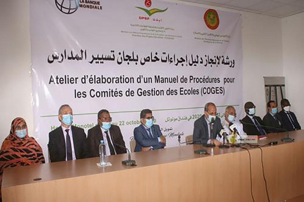 atelier-manuel-de-procedure-gestion-des-ecoles-mauritanie