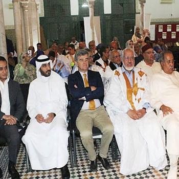centre-culturel-marocain-conference-sur-les-louanges-du-prophete-mohamed-psl