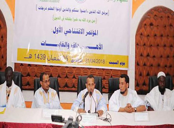 conseil-des-erudits-mauritanie-lois-contre-les-attaques-des-religions-monotheistes1