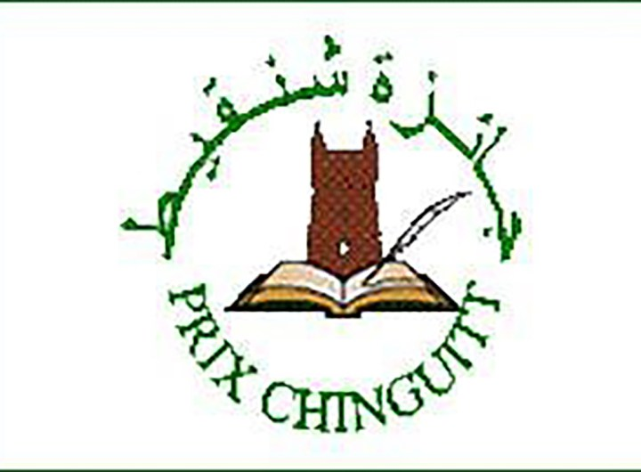 laureats-prix-chinguitt-2020-mauritanie
