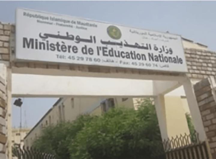 liste-des-admis-du-bac-vendus-a-un-site-internet-mauritanie