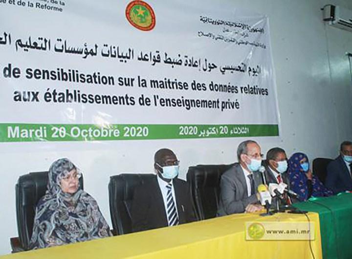 sensibilisation-sur-les-bases-de-donnees-de-l-enseignement-prive-en-mauritanie