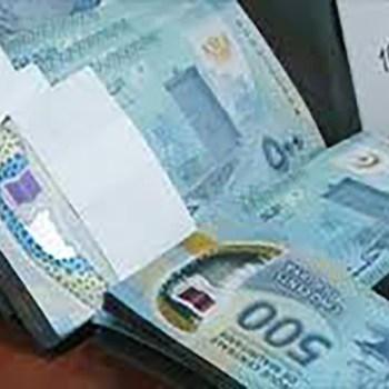 finances publiques Mauritanie