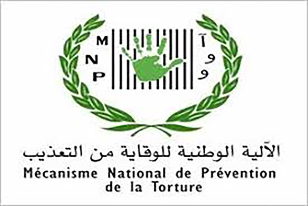 mecanisme-national-de-prevention-de-la-torture-mauritanie