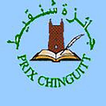 ouverture-des-candidatures-au-prix-chinguitt-2021-mauritanie