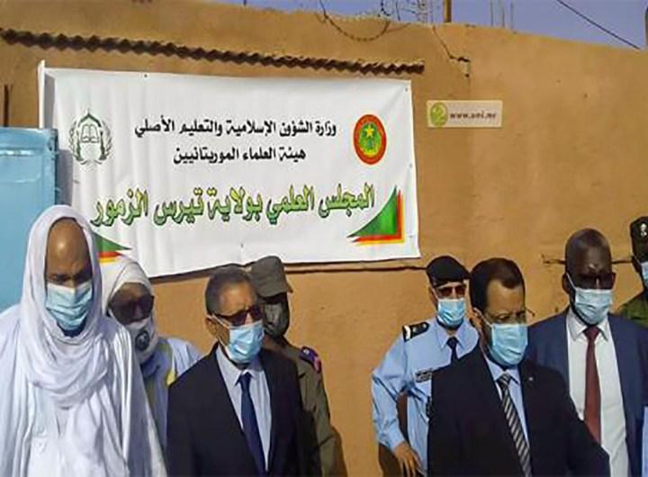 bureau régional des oulemas à Zouerate Mauritanie