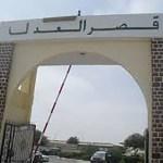 Menace de poursuites judiciaires contre le député Abdesselam O Horna par le club des juges