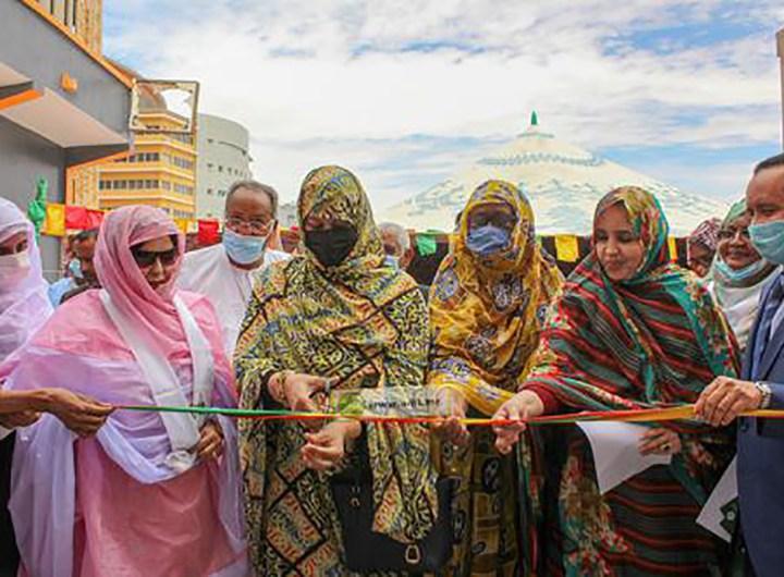 Nouakchott Inauguration d'une banque pour l'Union des entreprises féminines