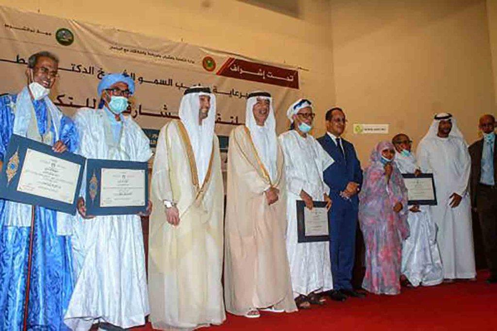 4 poètes mauritaniens honorés par le Forum mauritanien de la littérature